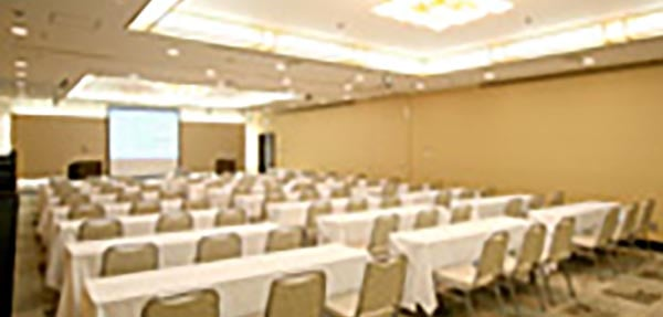 hotel sunroute plaza nagoya meeting room